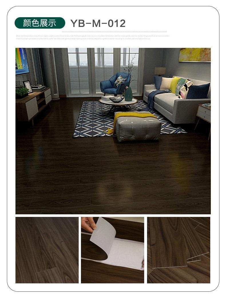 YB-M-012 Wood-Look PVC Vinyl Self Adhesive Dry Back Flooring Sticker Tile