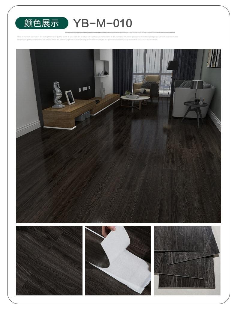 YB-M-010 vinyl flooring