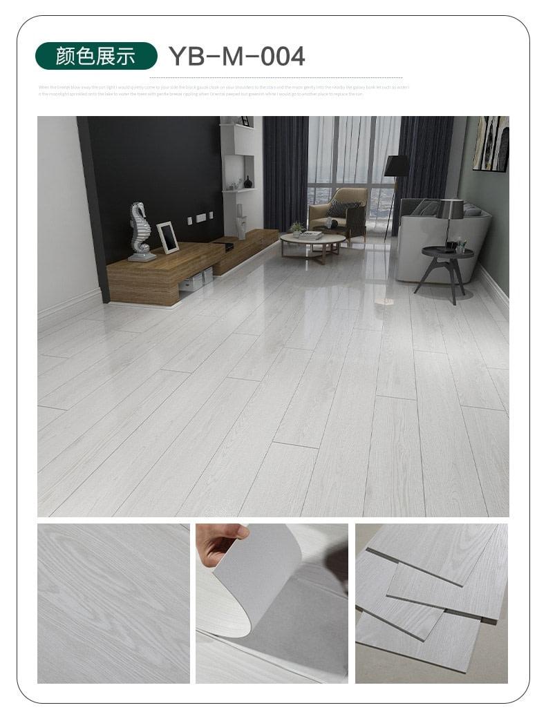 YB-M-004 Wood-Look PVC Vinyl Self Adhesive Dry Back Flooring