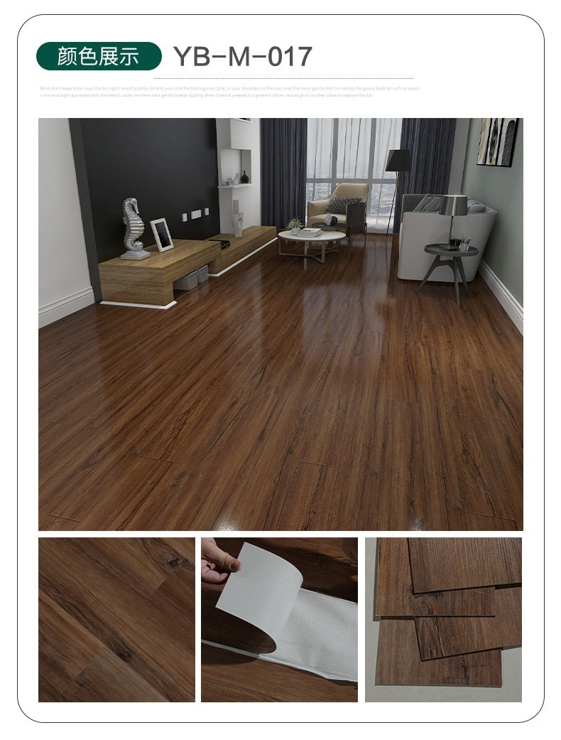 YB-M-017 Wood-Look PVC Vinyl Self Adhesive Dry Back Flooring Sticker Tile