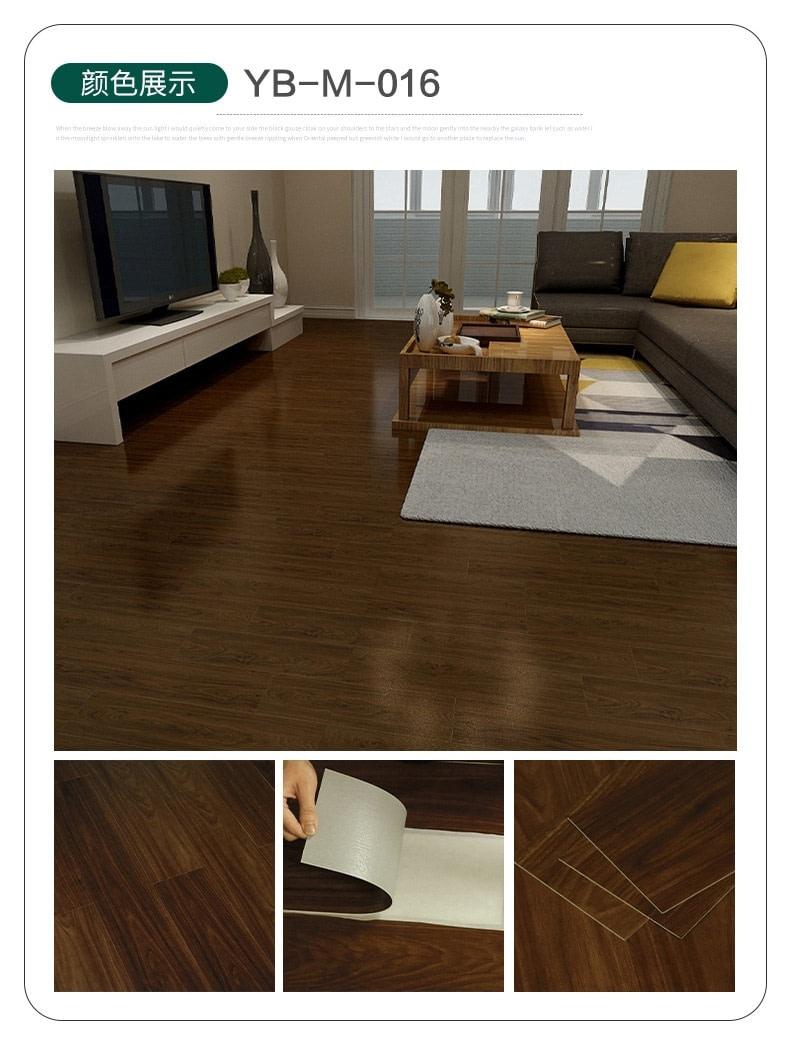 YB-M-016 Wood-Look PVC Vinyl Self Adhesive Dry Back Flooring Sticker Tile