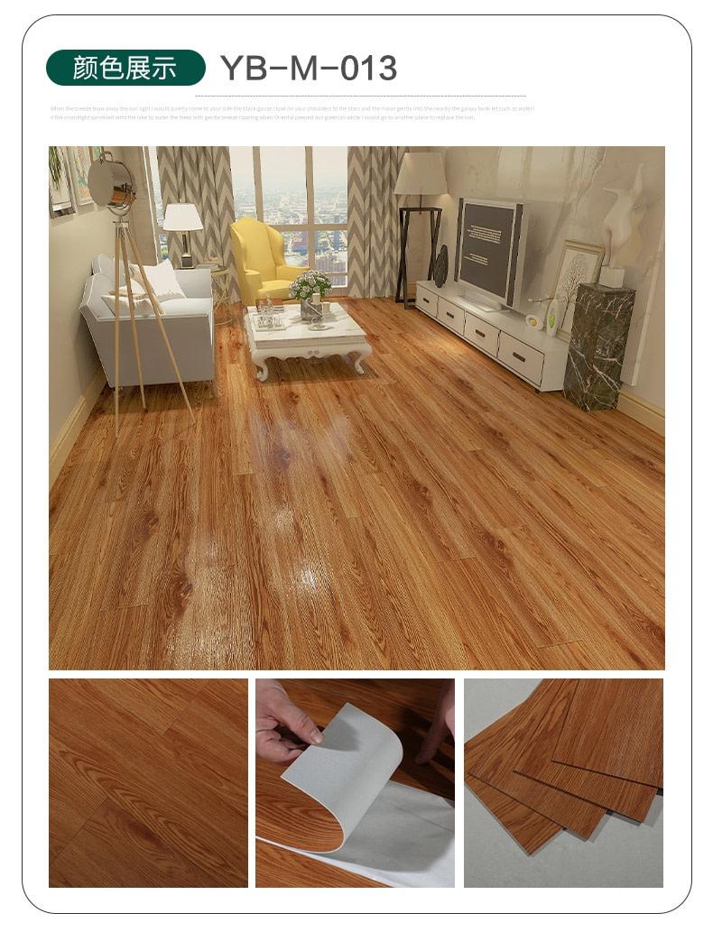 YB-M-013 Wood-Look PVC Vinyl Self Adhesive Flooring
