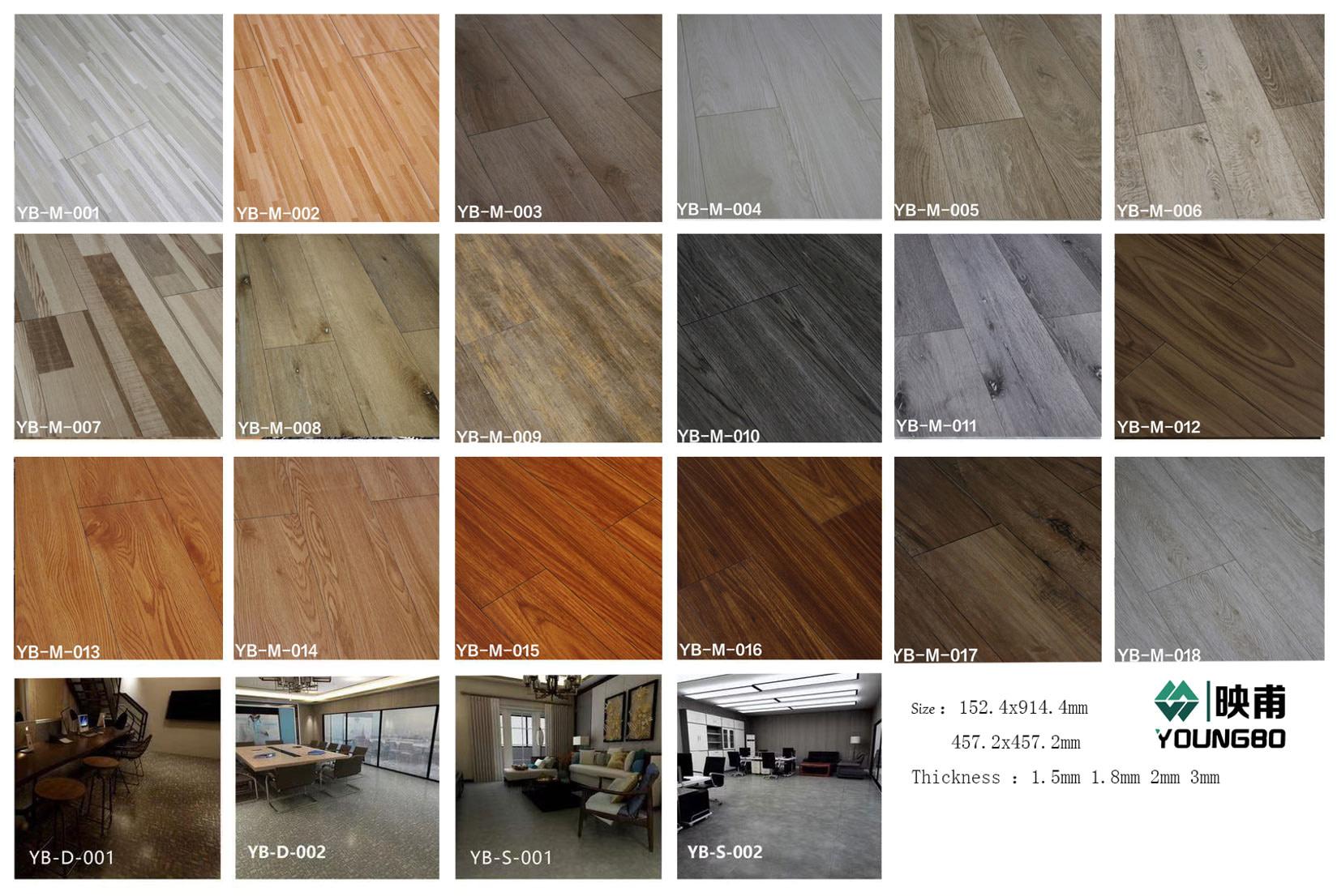 lvt-flooring-catalog
