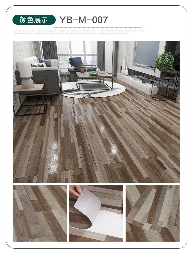 YB-M-007 vinyl flooring
