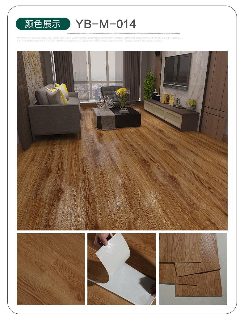 YB-M-009 Wood-Look PVC Vinyl Self Adhesive Dry Back Flooring